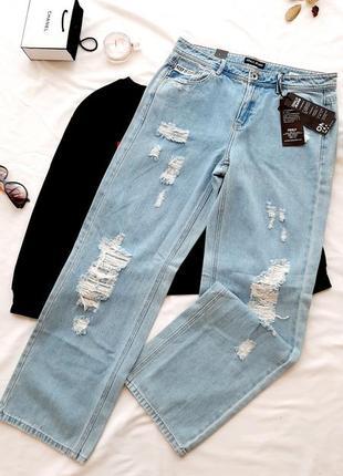 1+1=3 только до 07.06!!!джинси / бойфренд / джинсы новые прямого кроя / sale