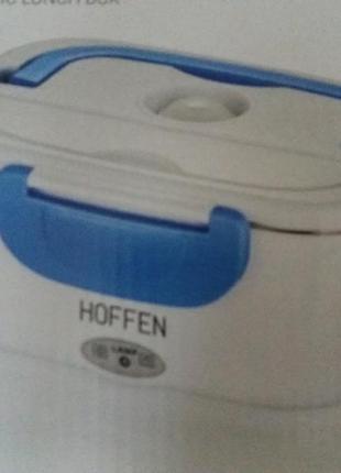 Контейнер з електро підігрівом / ланч бокс електричний hoffen