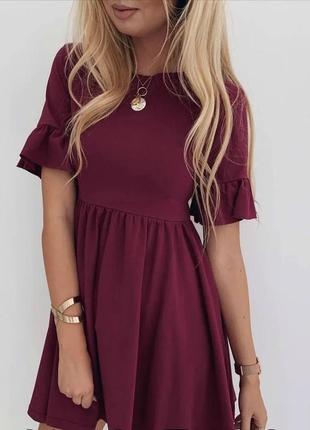 Стильне літнє плаття