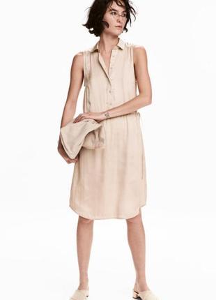 Платье рубашка нюд