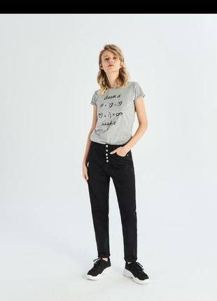 Базова сіра футболка dream it wish it m sinsay