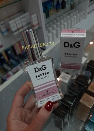 Парфюм / духи / парфуми жіночі !!