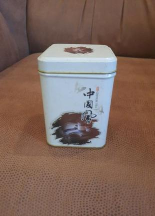 Баночка для чая/кофе