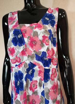 Красивый сарафан длинное платье bm