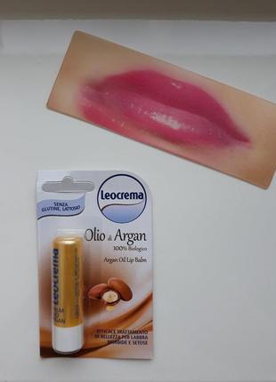 Бальзам для губ leocrema argan oil, с маслом арганы, гигиеническая помада, италия