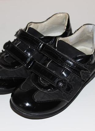 Кроссовки туфли primigi италия