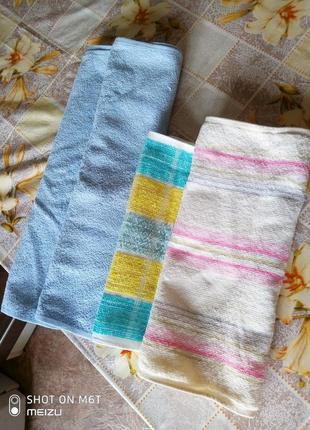 Набор полотенец для рук и лица 4шт.