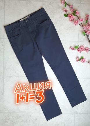 1+1=3 качественные женские узкие зауженные синие джинсы скинни denim co, размер 42 - 44