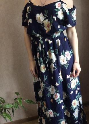 Шикарное длинное платье с открытыми плечами/сарафан в цветочный принт