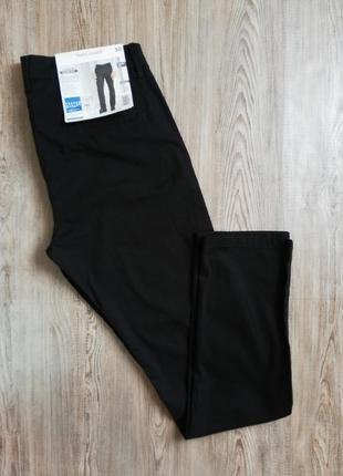 Качественные мужские штаны брюки чиносы nobel league германия