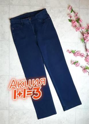 1+1=3 синие прямые джинсы с эффектом утяжки высокая посадка per una, размер 46 - 48