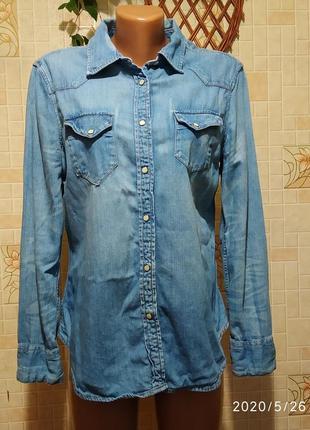 Фирменная джинсовая рубашка 316