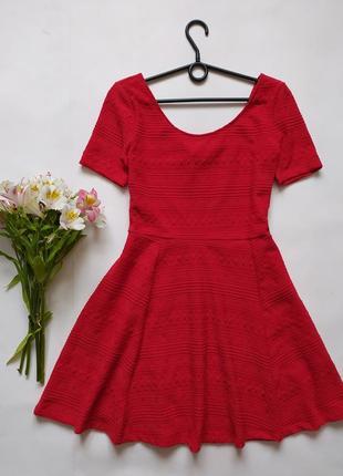 Фактурное платье на невысокую девушку