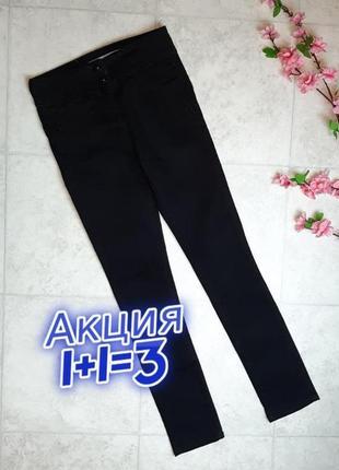 1+1=3 черные зауженные узкие женские джинсы скинни высокая посадка next, размер 42 - 44