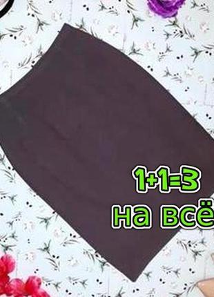 🌿1+1=3 фирменная юбка - карандаш из хлопка с высокой талией jo borkett, размер 42 - 44
