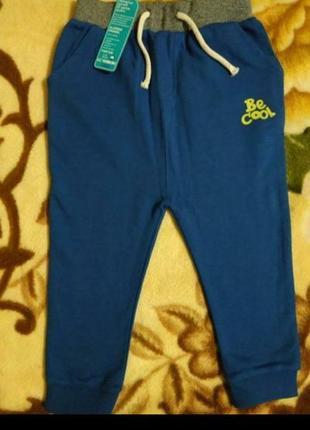 Lc waikiki фирменные спортивные штаны