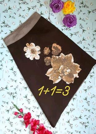 🌿1+1=3 ассиметричная плотная юбка с цветами repeat на завышенной талии, размер 44 - 46