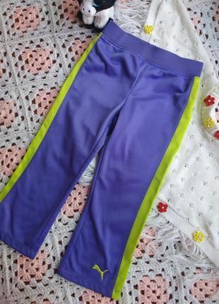 Фирменные спортивные штаны на девочку 3 года puma