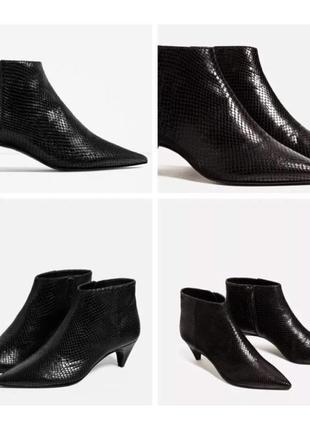 Zara woman spain ботильоны на низком каблуке тисненная 100 % кожа рептилия
