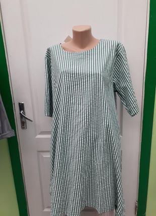 Платье пр-воиталия