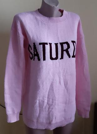 Тепла кофта джемпер свитер оверсайз saturday