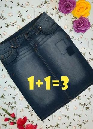 🌿1+1=3 стильная фирменная джинсовая юбка до колена x-mail , размер 44 - 46