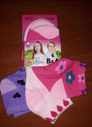 Носки для девочки, детский набор носков, носочки, дитячі панчохи 7-9 лет
