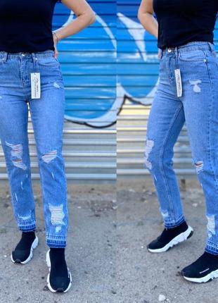 Літні джинси мом1 фото
