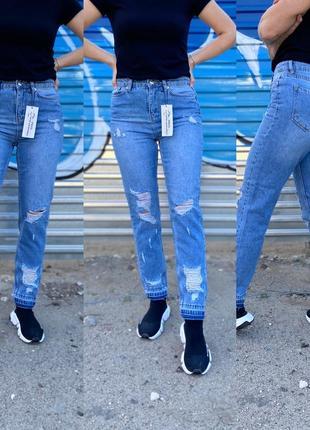 Літні джинси мом2 фото