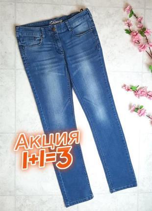 1+1=3 светло-синие женские базовые зауженные узкие джинсы скинни next размер 44 - 46