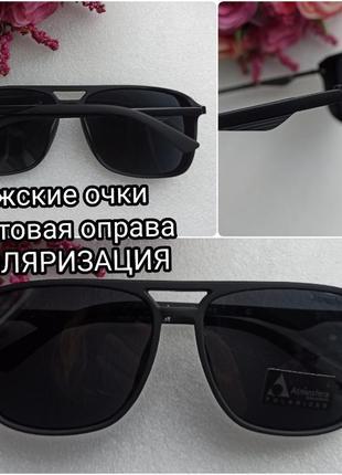 Мужские модные очки с поляризацией, матовая оправа