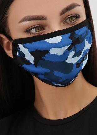 Защитная двухслойная маска для лица