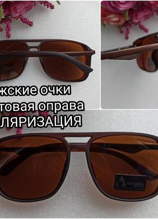 Новые модные мужские очки с поляризацией, с боковой защитой, коричневые