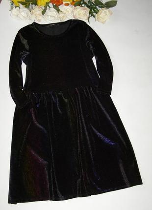 Очень красивое блестящее платье