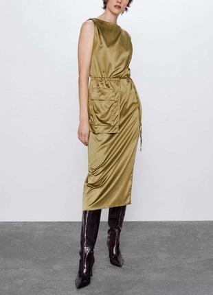 Zara сатиновое платье миди с карманом s/m киви
