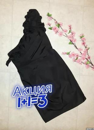 1+1=3 нарядное черное коктейльное короткое платье redhering, размер 44 - 46