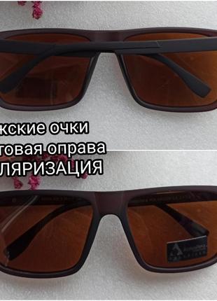 Модные новые мужские очки с поляризацией, с боковой защитой, коричневые