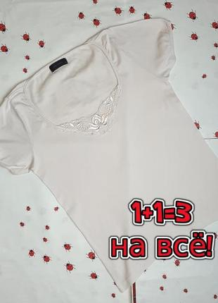 🌿1+1=3 базовая бежевая женская футболка vero moda, размер 44 - 46