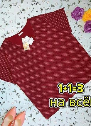 🌿1+1=3 стильная вишневая футболка в горошек yessica из био хлопка, размер 60 - 62