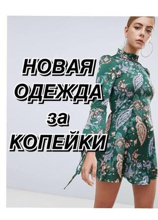 Распродажа до 31 мая🔥 темно зелёное принтованое мини платье