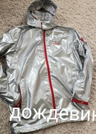 Актуальна ,серебристая куртка дождевик,omega,  p. xl