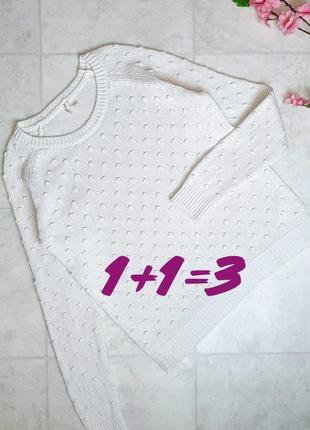 1+1=3 стильный молочный вязанный плотный женский свитер part two, размер 46 - 48