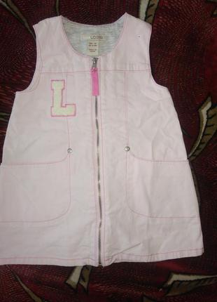 Милый сарафанчик платье для малышки