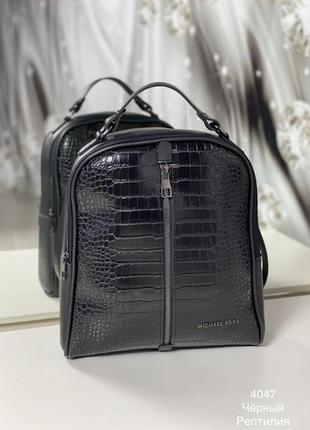 Рюкзак-сумка рептилия