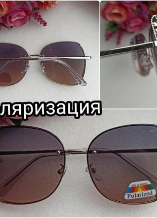 Новые красивые очки, линза с поляризацией