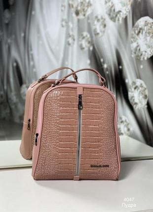 Рюкзак-сумка формат а4