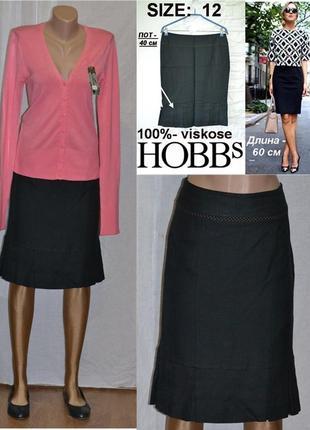 Стильная модель черной юбки-карандаш прямого покроя
