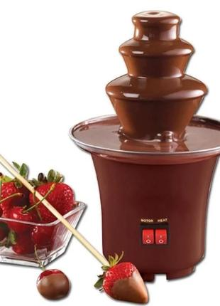 Мини шоколадный фонтан  фондю