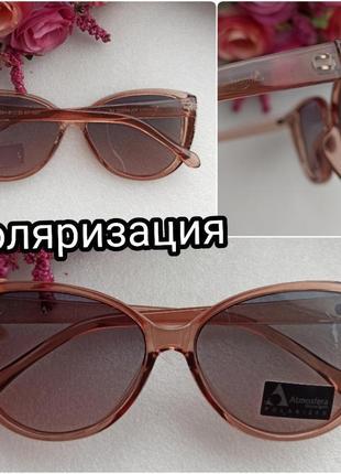 Новые красивые очки лисички с камушками по бокам, с поляризацией, бежевые