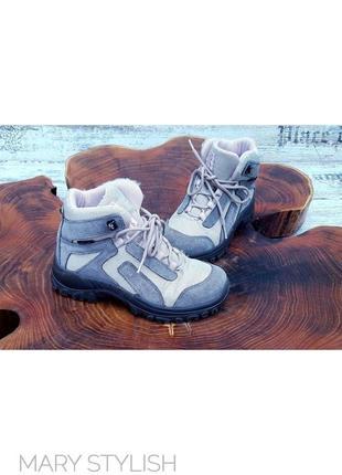 Шикарные ботинки  унисекс